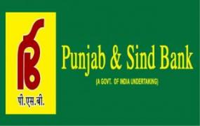 Punjab and Sind Bank Recruitment 2018 for FLC Counsellor Vacancy