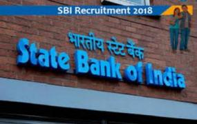 SBI Recruitment 2018 For 119 Specialist Cadre Officer Vacancies